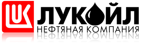 Лукойл.png